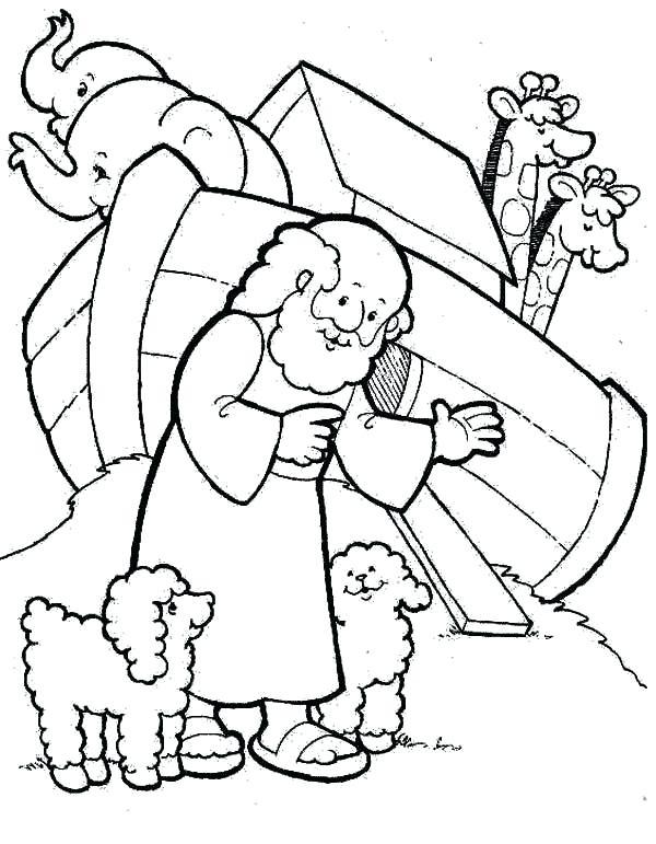 Noah Ark Drawing At Getdrawings Com Free For Personal Use Noah Ark