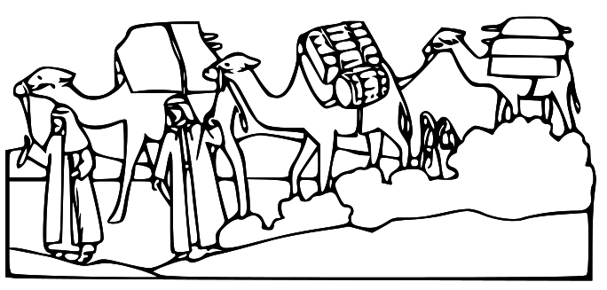 684x327 Camel clipart nomad