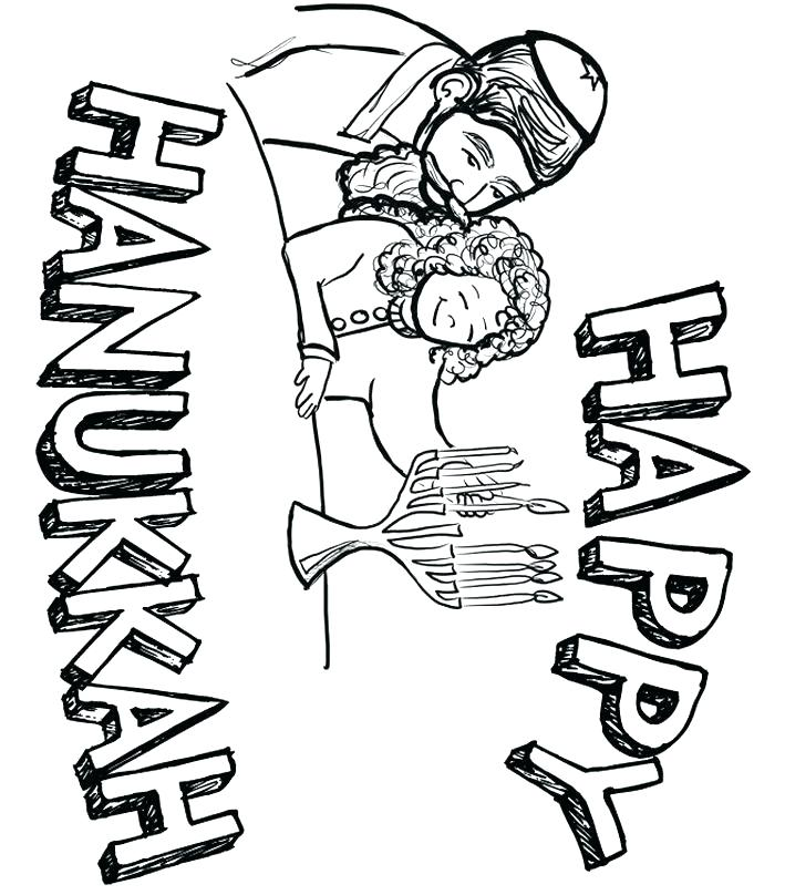 709x808 This Is Menorah Coloring Page Pictures Oil Lamp Colouring Page