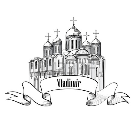 450x450 Old Russian Town Landscape With Church, Hand Drawn Sketch Vector