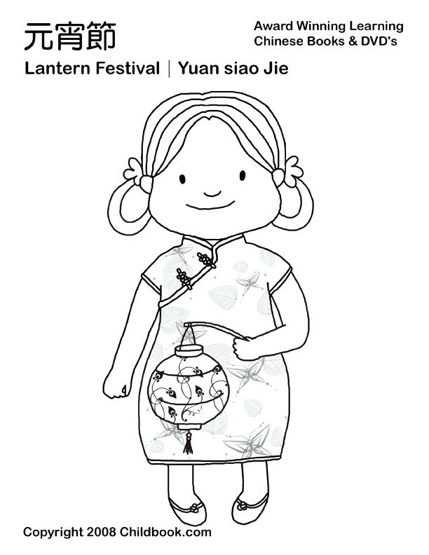 612x792 Festival Maze Coloring Page New Year Kids Coloring Pages Free