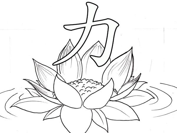 600x450 Open Flowers Drawing