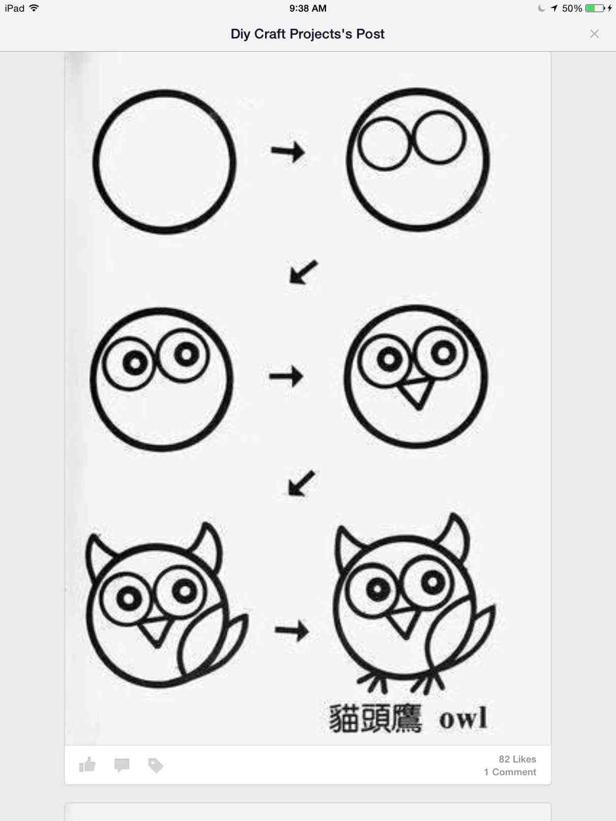 1213x1618 Draw A Owl Step By Step For Kids Turil N Cron Esy Dog Hnging Out