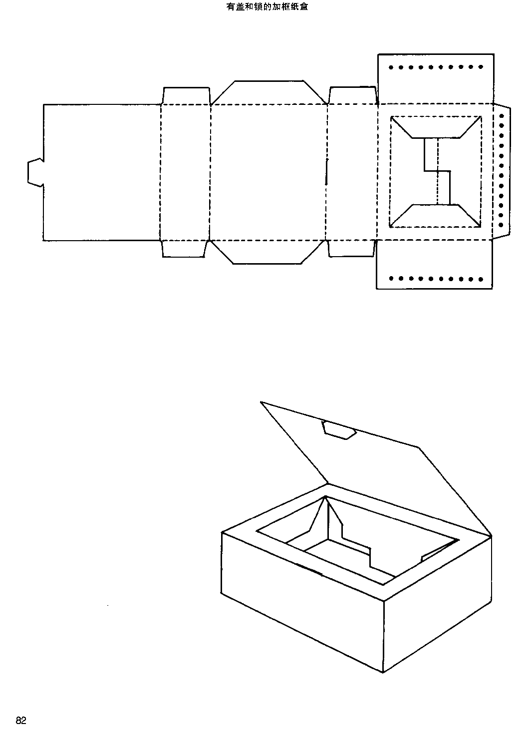 Packaging Drawing At Getdrawings Free For Personal Use