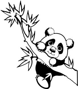 274x310 Cute Panda. Cute Panda Clipart Panda