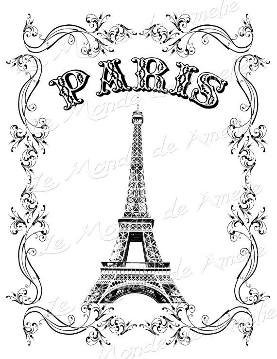 570x738 Tour Eiffel Vintage Romantic Large Image Paris France Europe