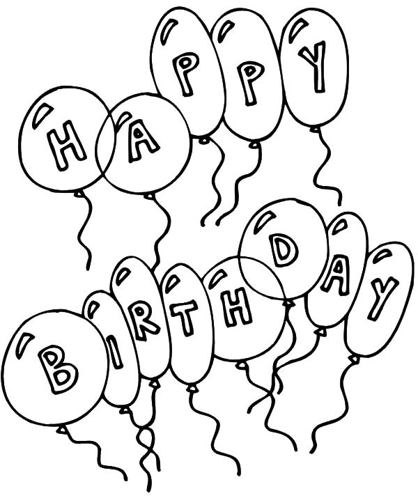 600x715 Birthday Party Decorations Coloring Pages Best Place To Color