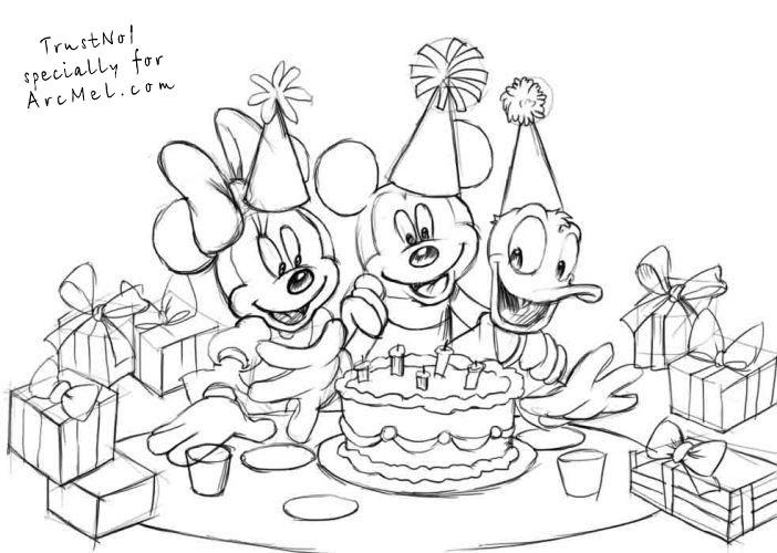 702x500 How To Draw A Birthday Party Step By Step