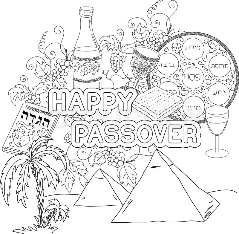 The Best Free Passover Drawing Images Download From 89 Free Drawings Of Passover At Getdrawings