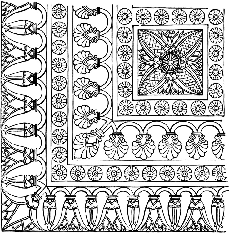 736x745 96 Best Decorative Drawing Images On Arabesque