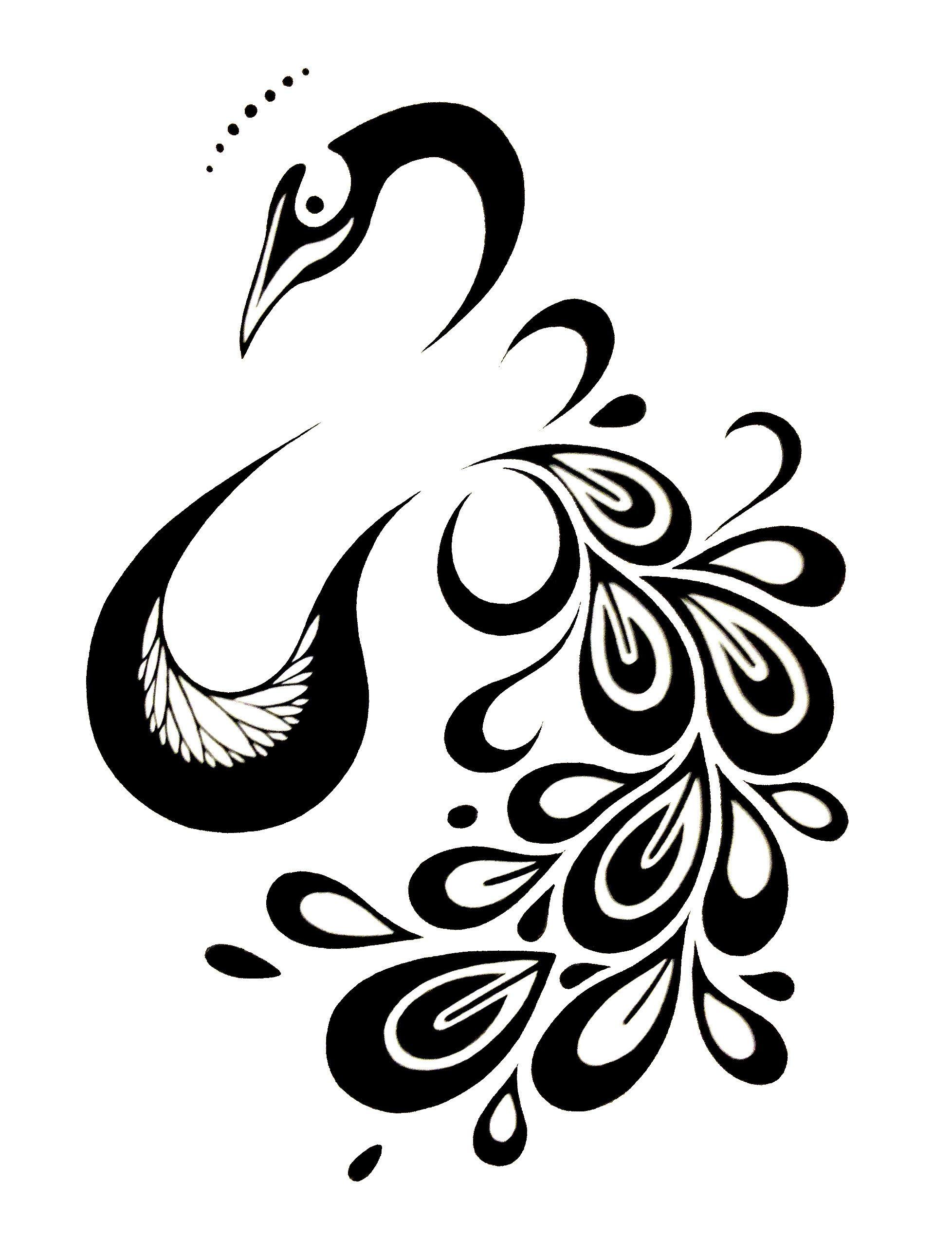 1956x2580 Peacock Tattoo Design Stenciling