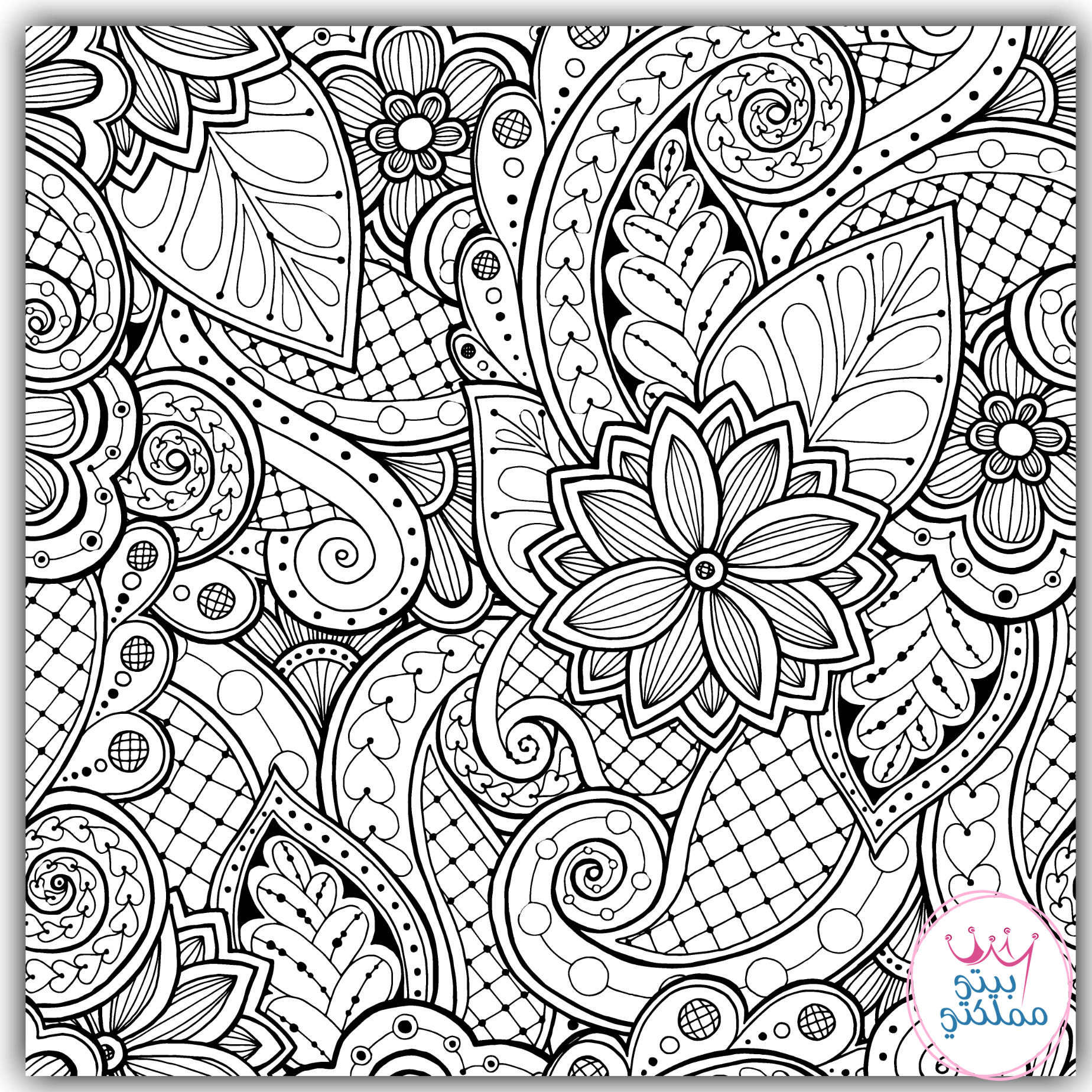 1848x1848 Peacock Coloring Pages Sheets Coloring For Tiny Peacock Coloring