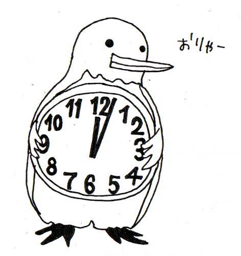 472x500 Penguin Clock By Etsuko Philosophy Cartoon Toonpool