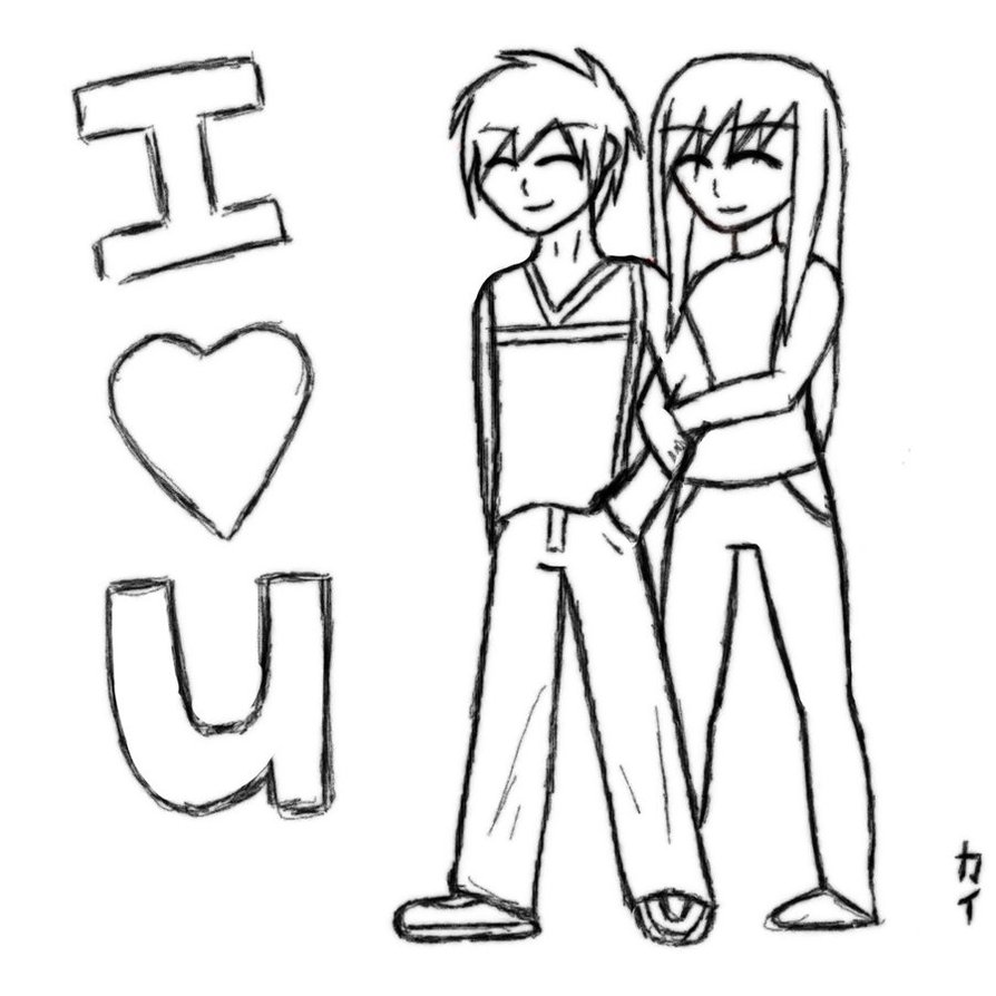 894x894 I Love U Anime Drawing By Kawaiikaii