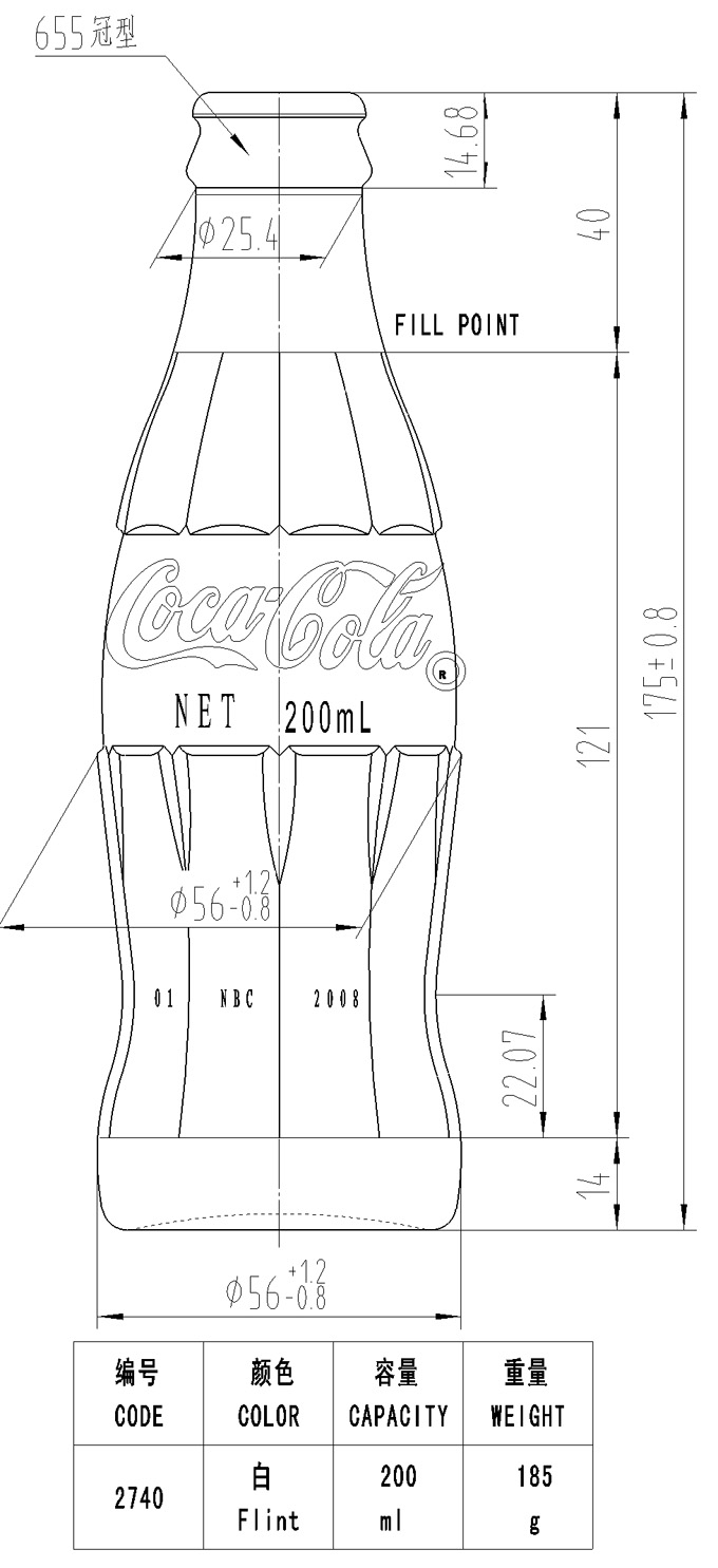 680x1485 Coca Cola Bottle Drawing Drawing Coca Cola Bottles