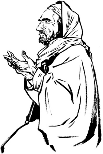 335x500 Afghan Man Praying A Series Of Drawings For An Article