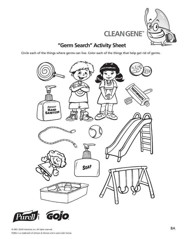 736x952 Image Result For Personal Hygiene Lesson Plans For Kindergarten