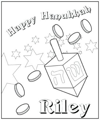 341x408 Pretty Hanukkah Coloring Pages Printable Best Of Free Personalized