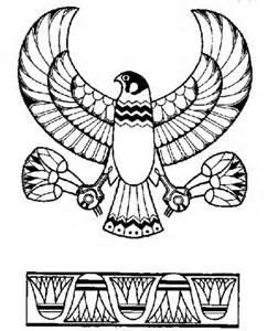 242x300 Pharaoh Egyptian God Drawings