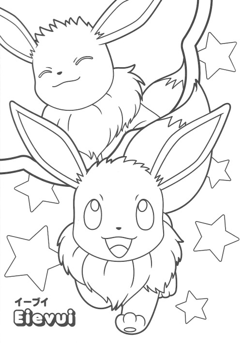 500x709 Pikachu And Eevee Friends Coloring Book Coloring Pagessss