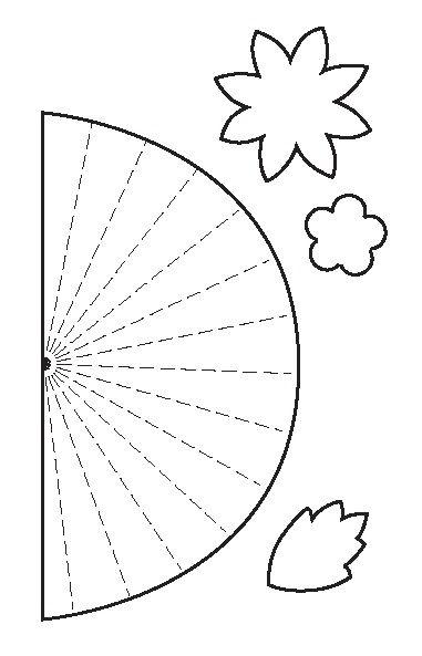 Pin Cushion Drawing