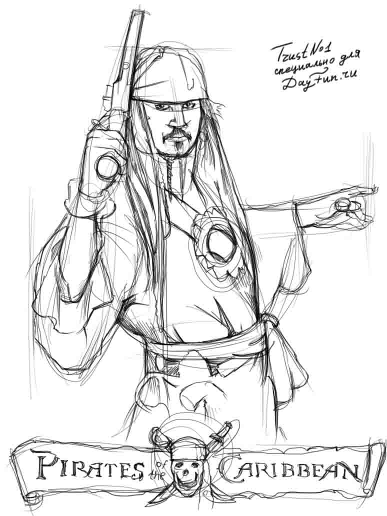 774x1032 How To Draw A Pirate Step By Step