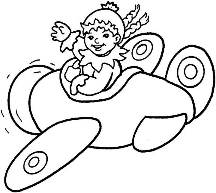 720x645 Riding Plane