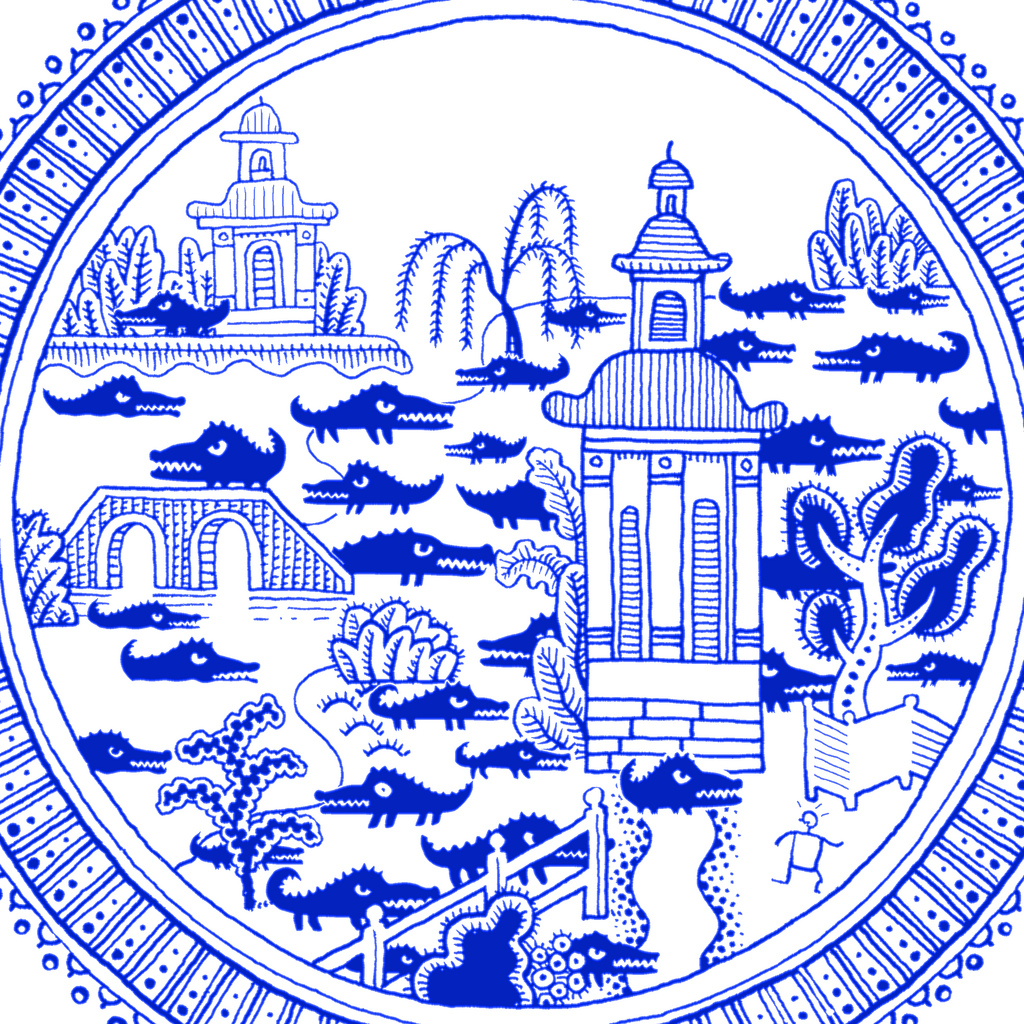 1024x1024 Calamityware Plate 14, Detail Drawing Dinner Plates