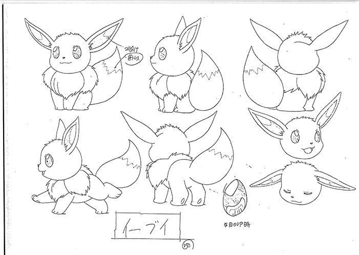 701x497 Pocket Monster Model Sheet Artwork Inspiration