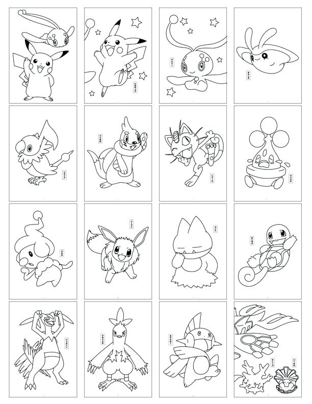 612x792 Pokemon Cards Coloring Pages Card Preschool On Pokemon Cards