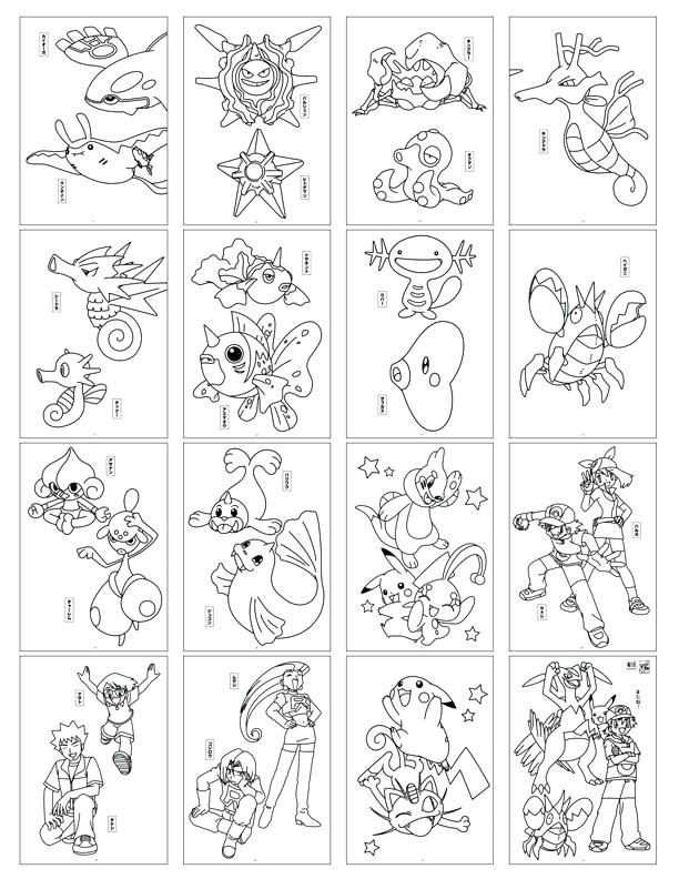 pokemon coloring pages servine card - photo#32