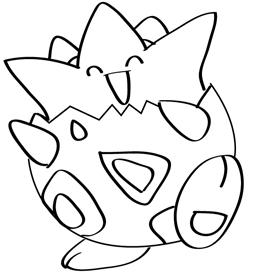 256x277 How To Draw Togepi