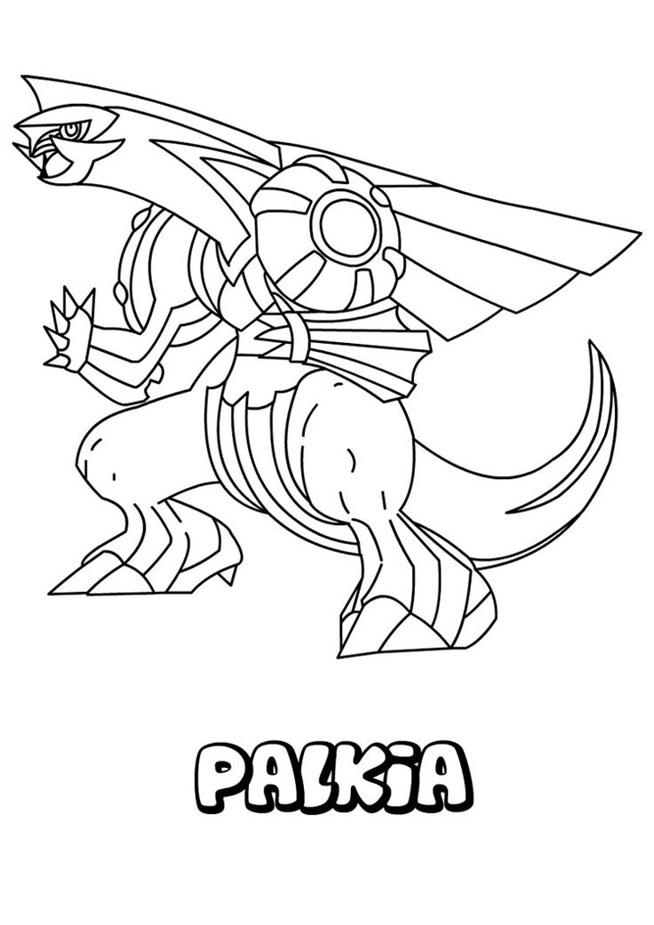 Pokemon Drawing Books at GetDrawings.com   Free for personal use ...