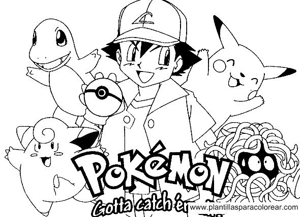 590x428 Pokemon Go