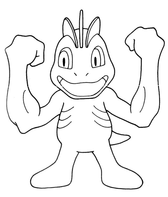 641x752 Pokemon Go