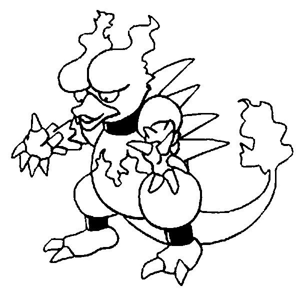 600x582 Pokemon Go