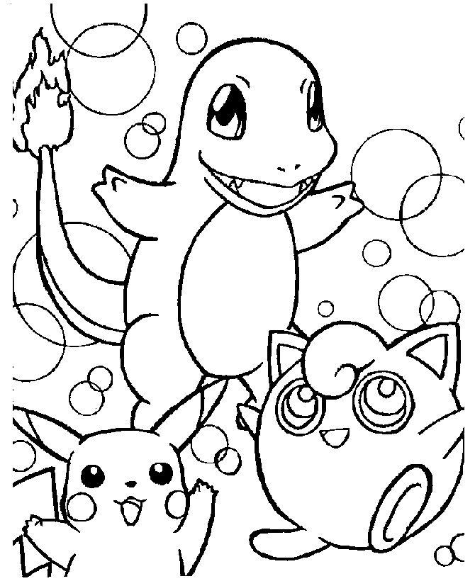 Pokemon Drawing Online at GetDrawings | Free download