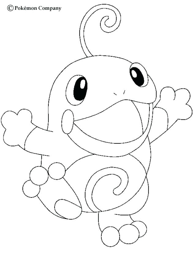 Pokemon Mew Drawing at GetDrawings.com | Free for personal use ...