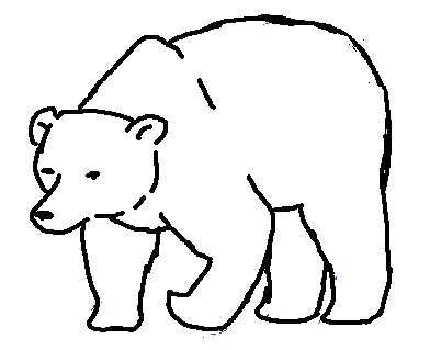 392x319 Cool Bear Outline Clipart Polar Bear Face Clipart Skiparty Bear