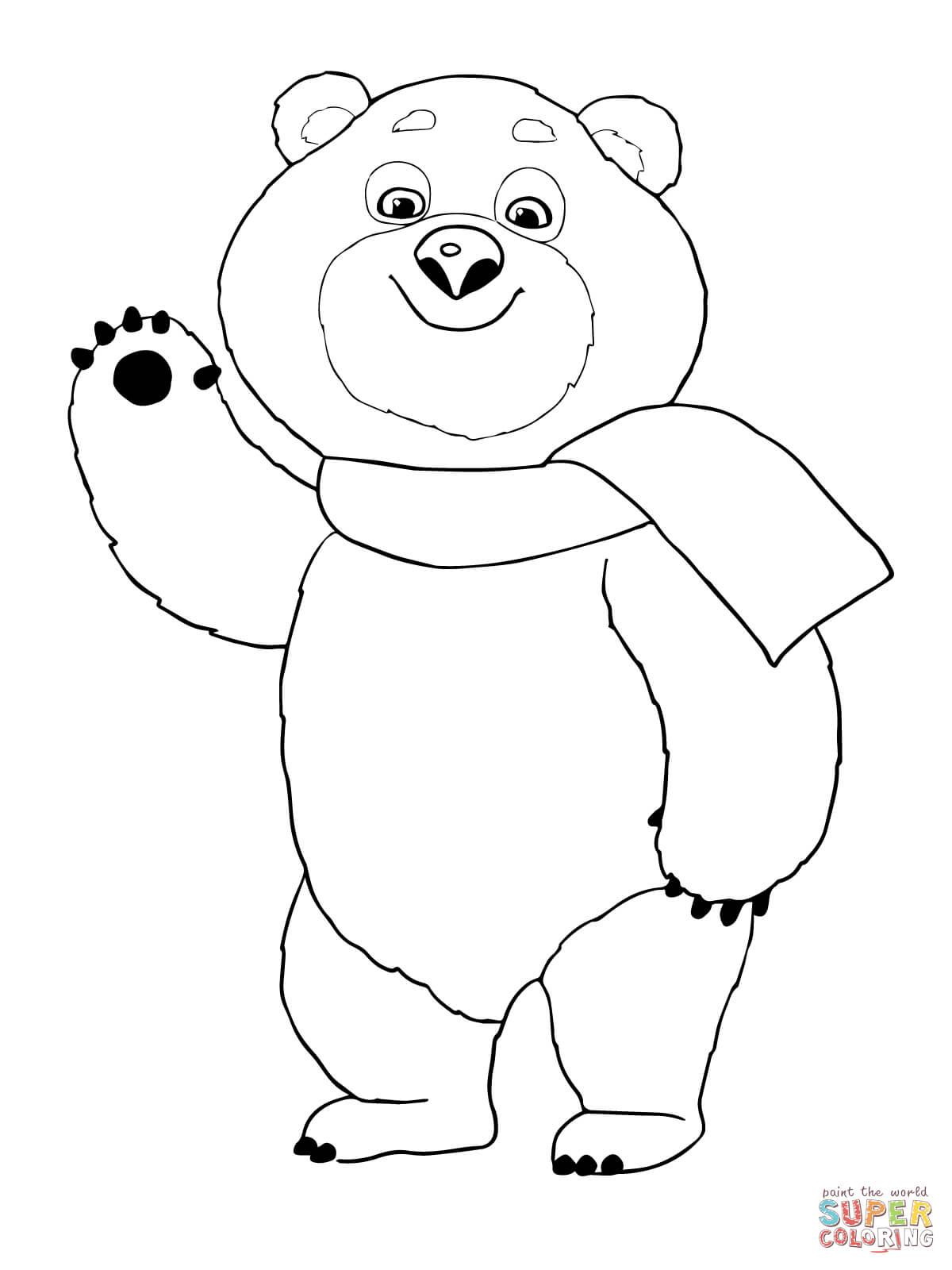 1200x1600 Polar Bear Coloring Sheet Page Image Clipart Images