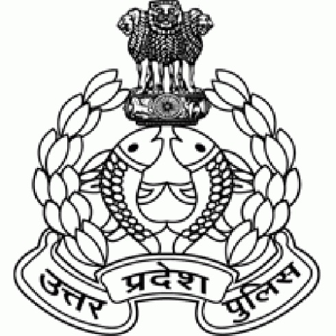 490x490 Police Stations In Mathura, List Of Police Stations In Mathura
