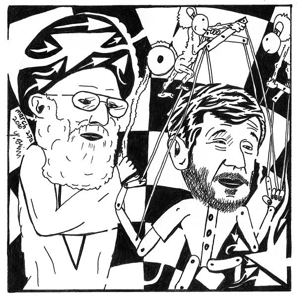 600x600 Political Maze Cartoon Of Khamenei And Ahmadinejad As His Puppet