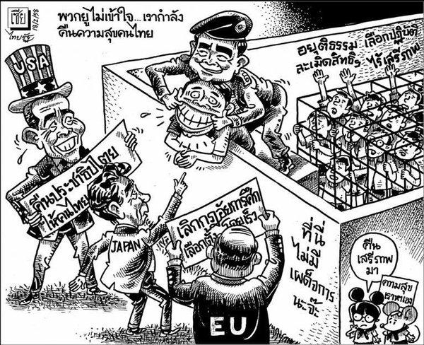 600x488 Thailand Political Cartoons Defy Censorship To Expose Thai Style