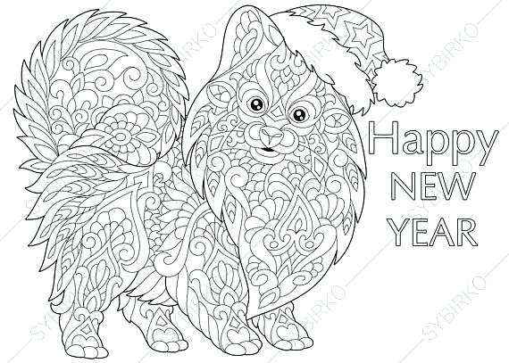 570x407 Pomeranian Coloring Pages Cute Coloring Page New Year Pomeranian