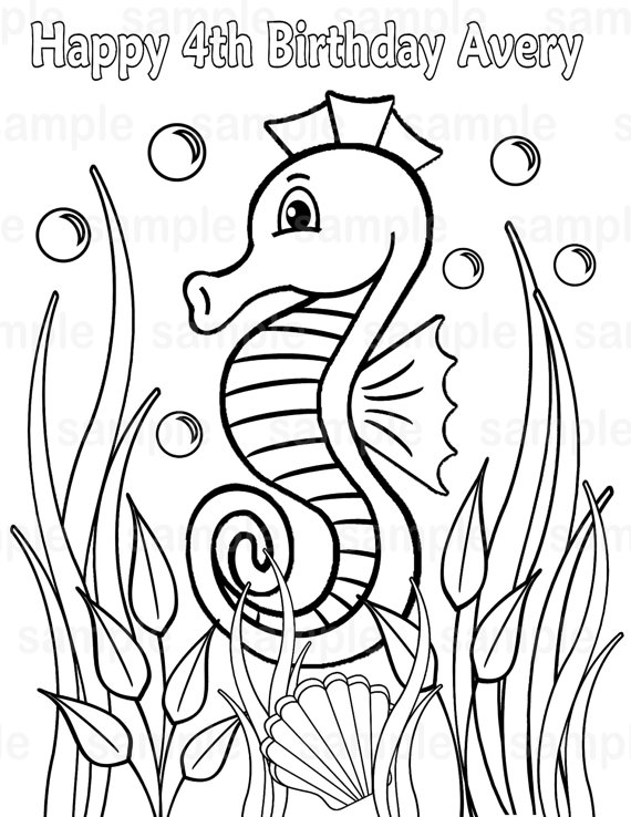 570x738 Personalized Printable Sea Horse Under The Seahorse Birthday