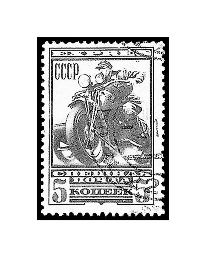 655x873 Post Office To Issue American Motorcycles Stamp Set In 2006