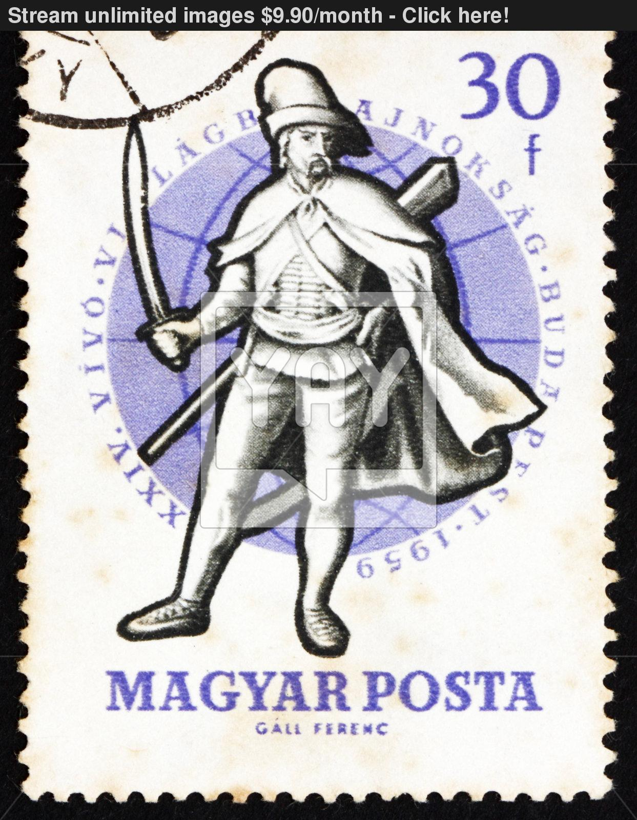 1243x1600 Postage Stamp Hungary 1959 Soldier, 18th Century Image