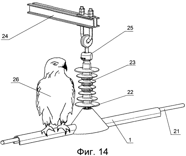 596x500 Bird Guard For Power Transmission Lines With Suspended Insulators