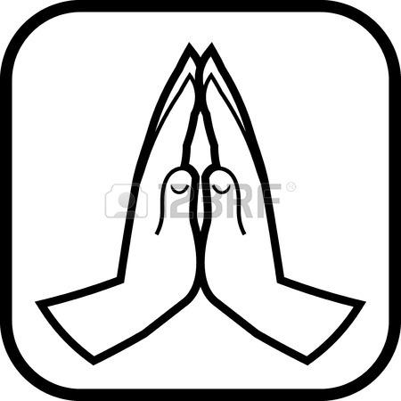 450x450 Praying Hands. Hand Drawn Sketch Vector Illustration Royalty Free