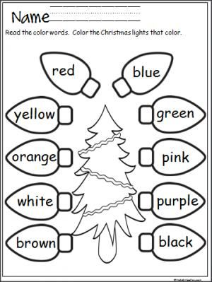 300x399 Free Christmas Lights Coloring Activity That Provides Practice